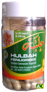 HulbahFenugreek60c